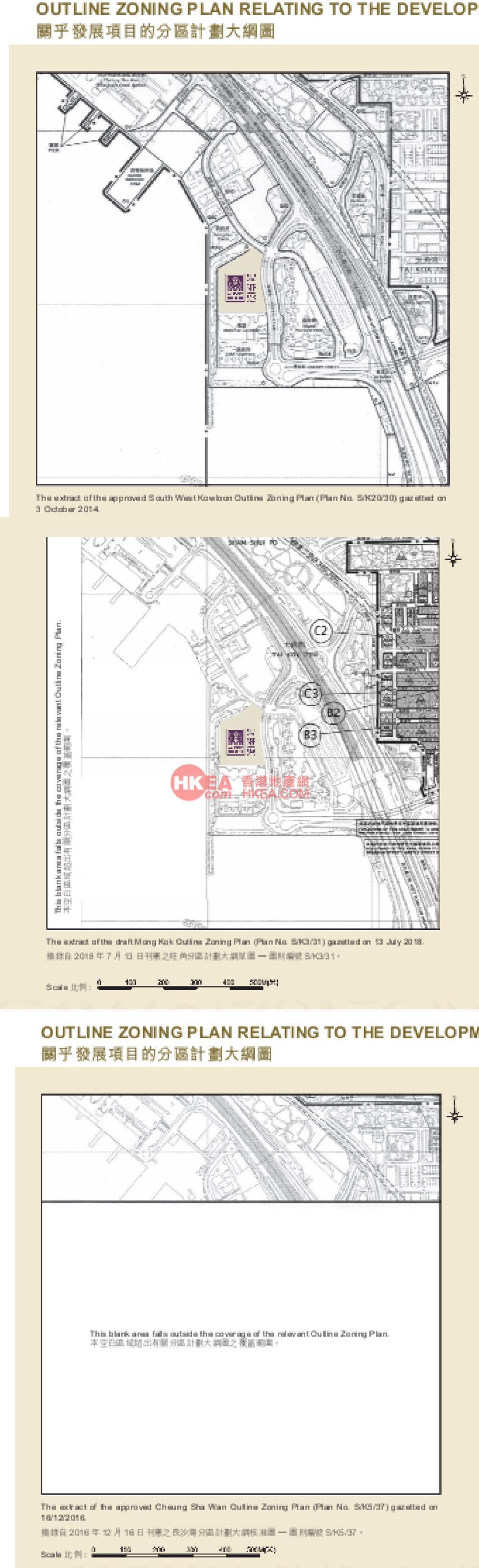 奧運站 浪澄灣規劃圖