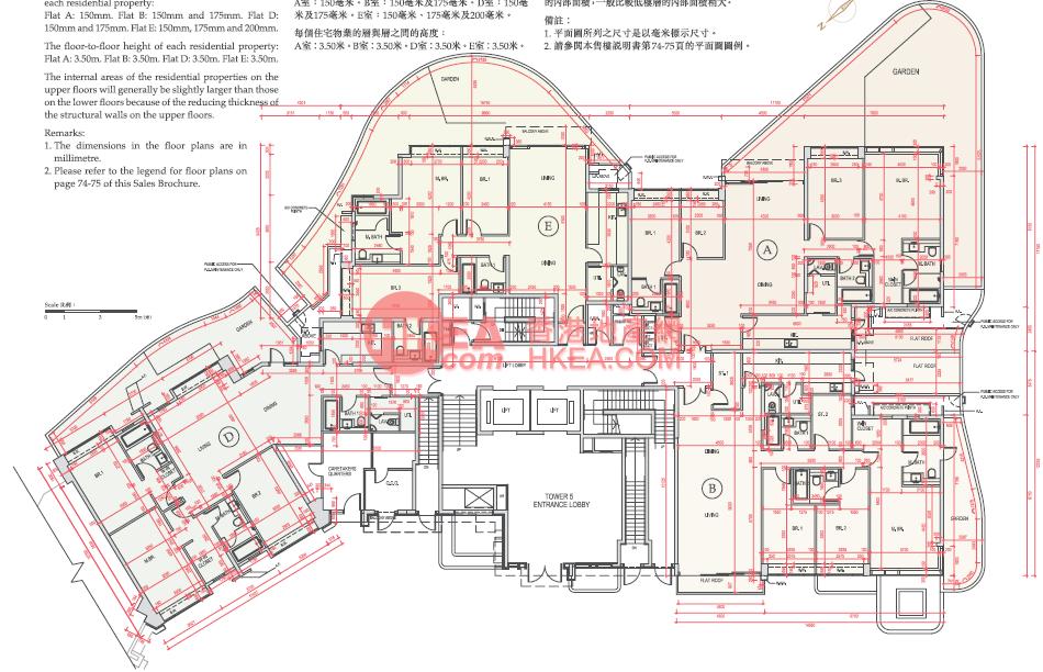 九龍塘 賢文禮士05座|G(ABDE)